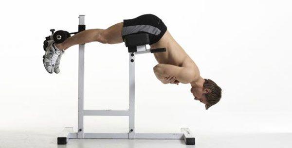 Экстензия упражнение