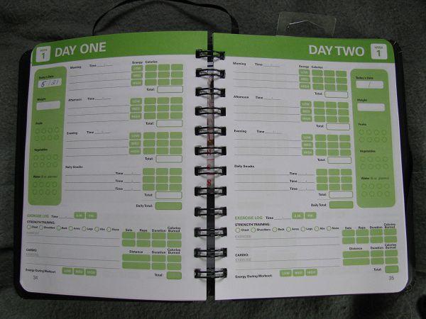 Пример тренировочного дневника