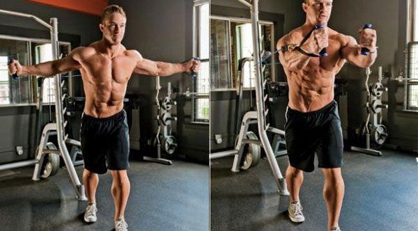 Упражнение на центр груди