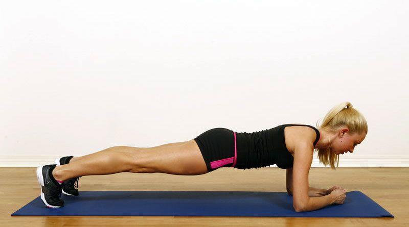 Упражнение планка