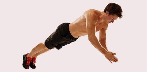 Плиометрическое упражнение