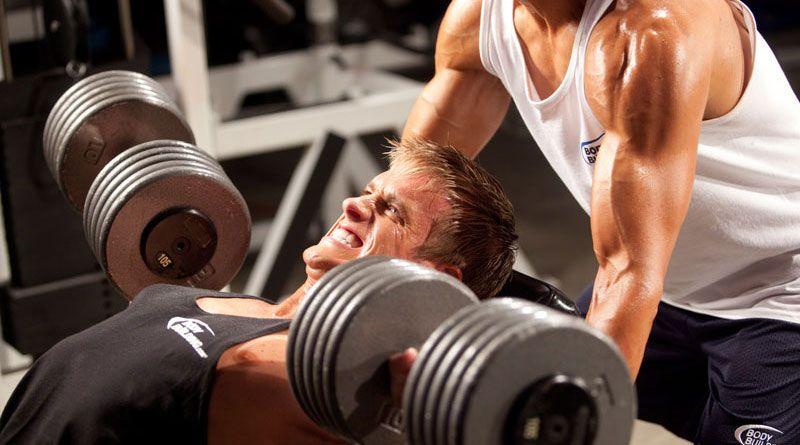 Как подобрать вес для тренировок
